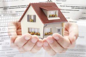 Вебинар:  «Налогообложение при проведении сделок с недвижимостью. НАЛОГОВЫЕ ВЫЧЕТЫ ПРИ ПОКУПКЕ ЖИЛОЙ НЕДВИЖИМОСТИ